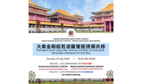 Pembacaan Sutra Online Maha Vájra-cchedikā- Prajñā-Pāramitā-Sūtra