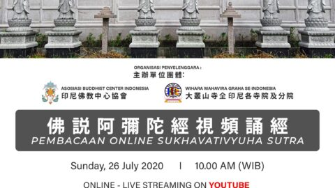 Pembacaan Online Sukhavativyuha Sutra