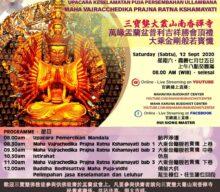 Upacara Keselamatan Puja Persembahan Ullambana Vihara Mahavira Graha Semarang