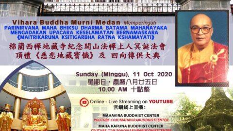 Vihara Buddha Murni Medan