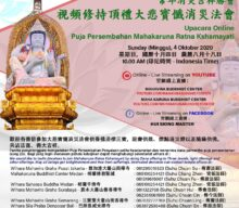 Upacara Online Puja Persembahan Mahakaruna Ratna Kshamayati