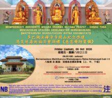 Memperingati Berdirinya Wihara Dharma Batama Prapat – Danau Toba Mengadakan Upacara Keselamatan Bernamaskara (Maitrikaruna Bhaisajyaguru Ratna Kshamayati)